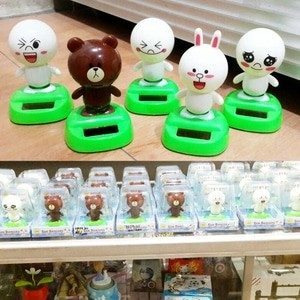 Cony brown line solar
